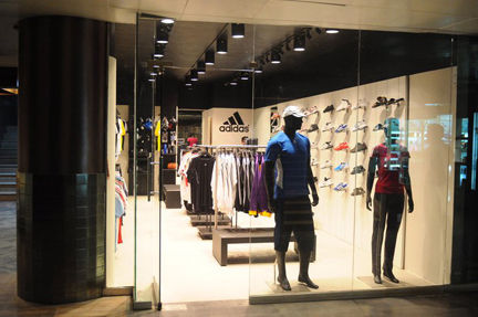 adidas factory outlet link road lahore